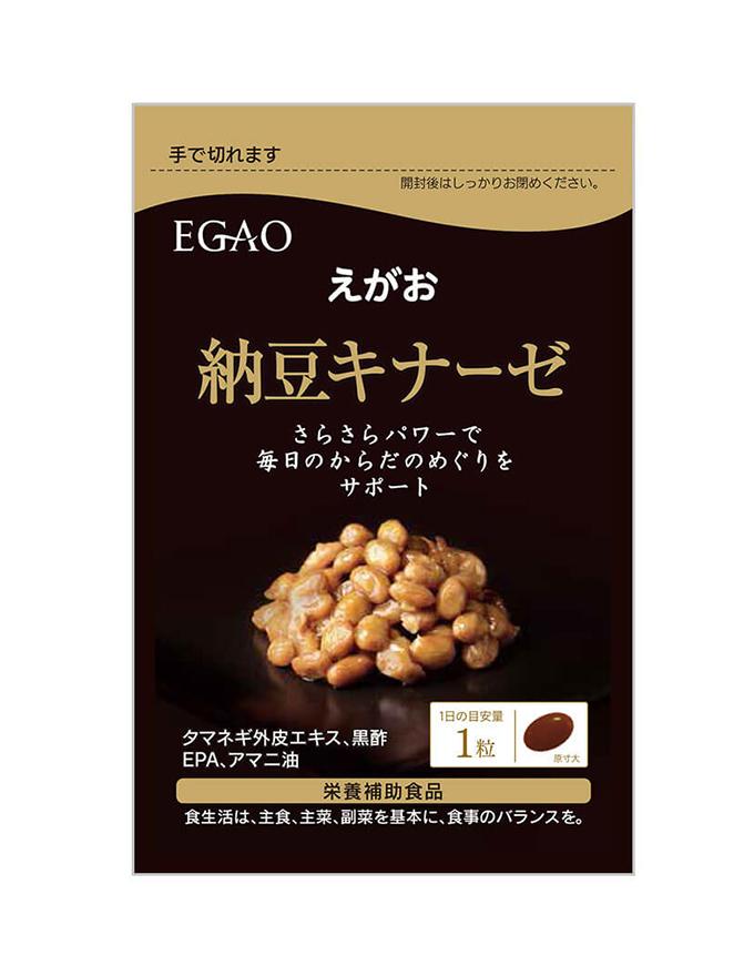 EGAO Natto Kinase