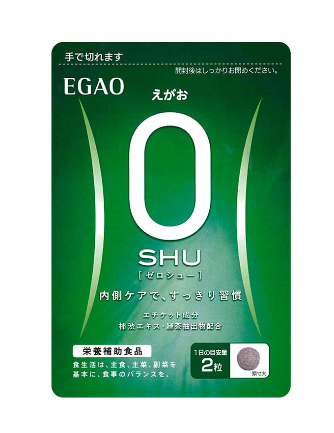 EGAO Zeroshu