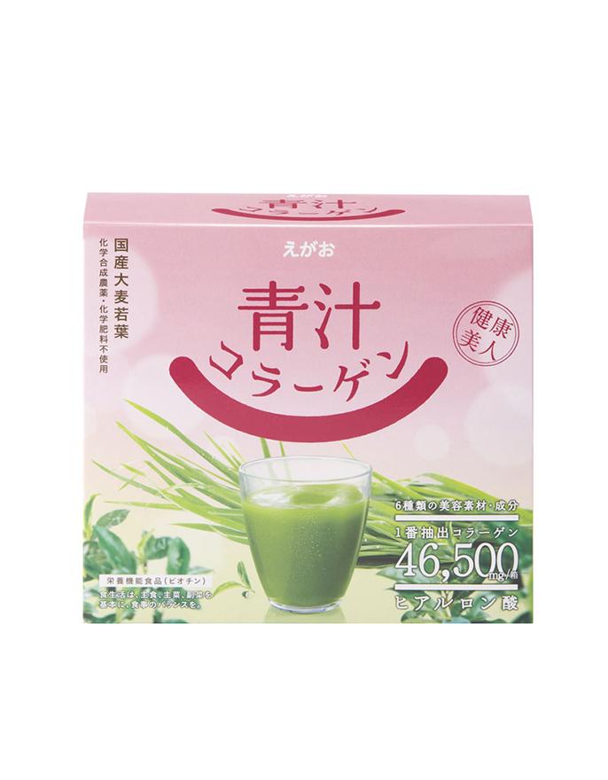 EGAO Aojiru Collagen Green Juice