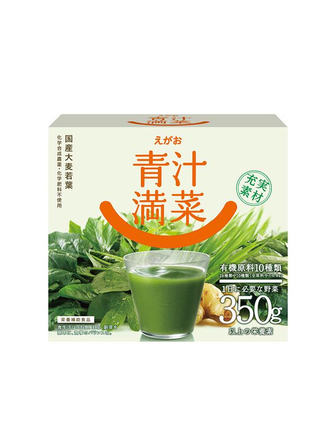 EGAO Aojiru Mansai Green Juice