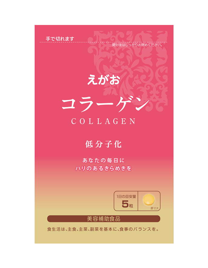 EGAO Collagen