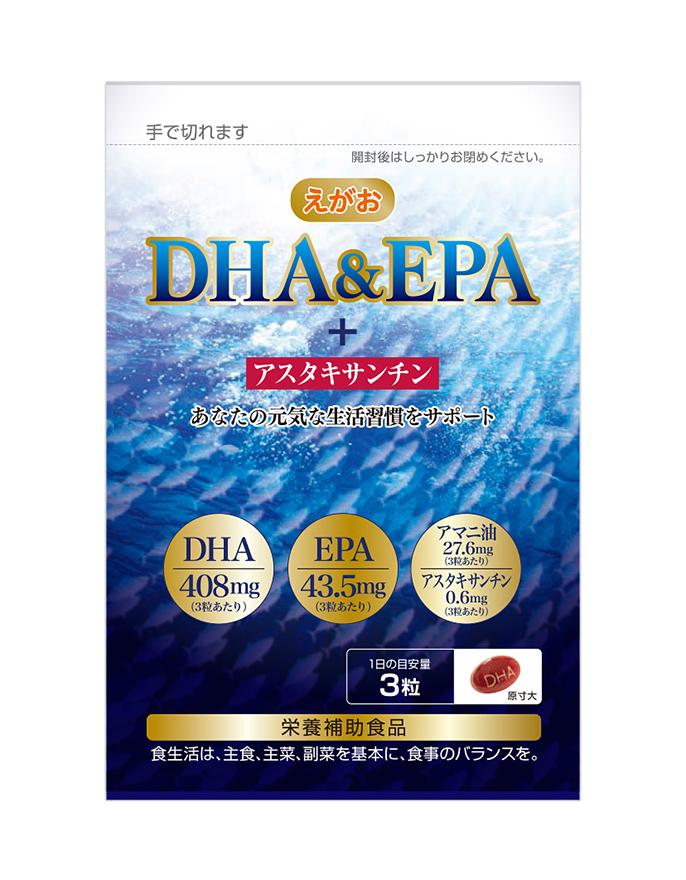DHA & EPA + Astaxanthin