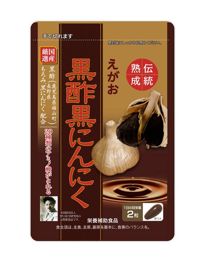 EGAO Kurozu Black Vinegar & Black Garlic