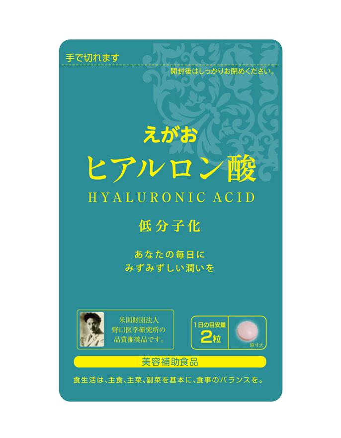 EGAO Hyaluronic Acid