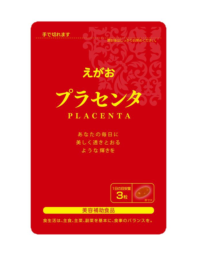 EGAO Placenta
