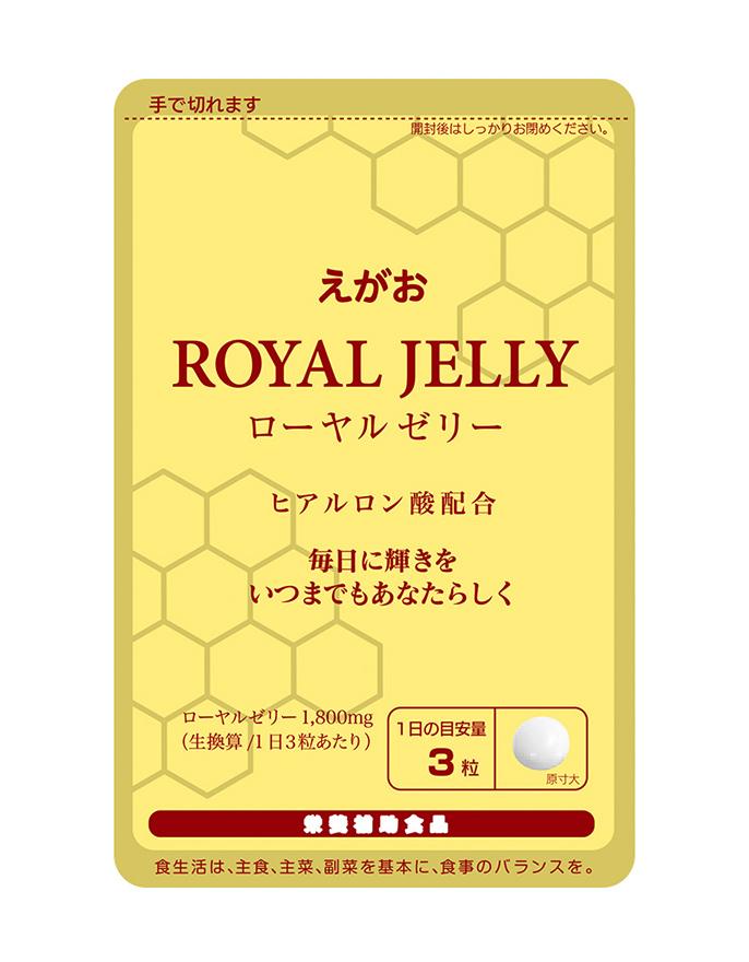 EGAO Royal Jelly