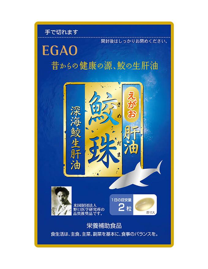 EGAO Samedama Shark Liver Oil