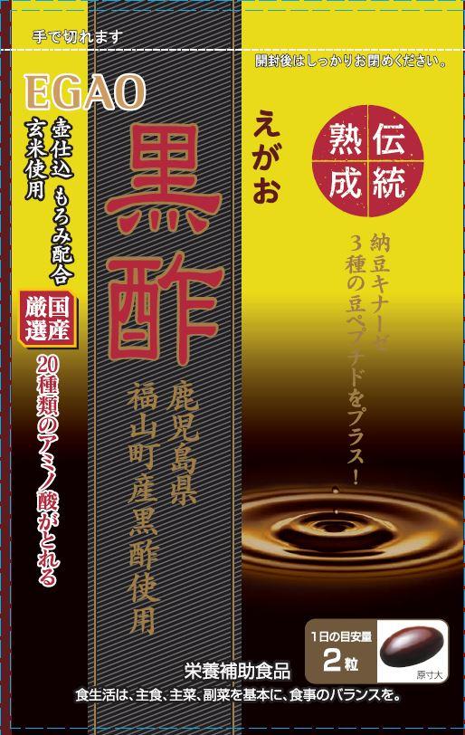 EGAO Kurozu Black Vinegar